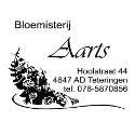 Bloemisterij Aarts